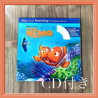 新品英語絵本 FINDING NEMO CD付き