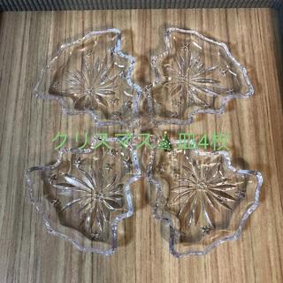 クリスマスツリー型皿 4個セット(食器)