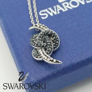 スワロフスキー(SWAROVSKI)のSWAROVSKI スワロフスキー ネックレス ブラック スネーク(ネックレス)