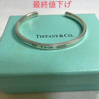 Tiffany & Co. - ティファニー 1837バングル シルバー メンズ レディース ユニセックス