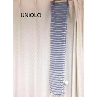 ユニクロ(UNIQLO)のUNIQLO  ストール  ストライプ(ストール/パシュミナ)