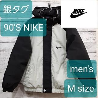 NIKE - ✨90'S✨ 希少 銀タグ NIKE(ナイキ) 中綿ジャケット M