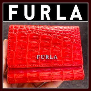 Furla - 本革型押し■箱あり■イタリア製■FURLA フルラ 財布 クロコダイル 限定