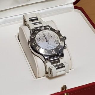 Cartier - カルチエ クロノスカフ 白ラバーベルト