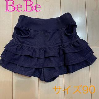 ベベ(BeBe)のBeBe☆フリルスカッツ サイズ90 美品(パンツ/スパッツ)