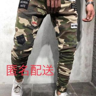 迷彩 スキニーパンツ カモフラ 迷彩パンツ 迷彩ズボン 873(その他)