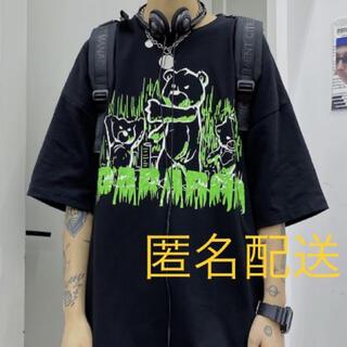プリントTシャツ ストリート系 くまのデザイン 男女兼用 j21(Tシャツ/カットソー(半袖/袖なし))