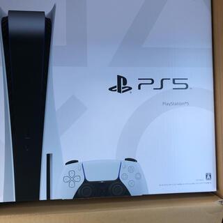 Plantation - PS5 新品、未使用