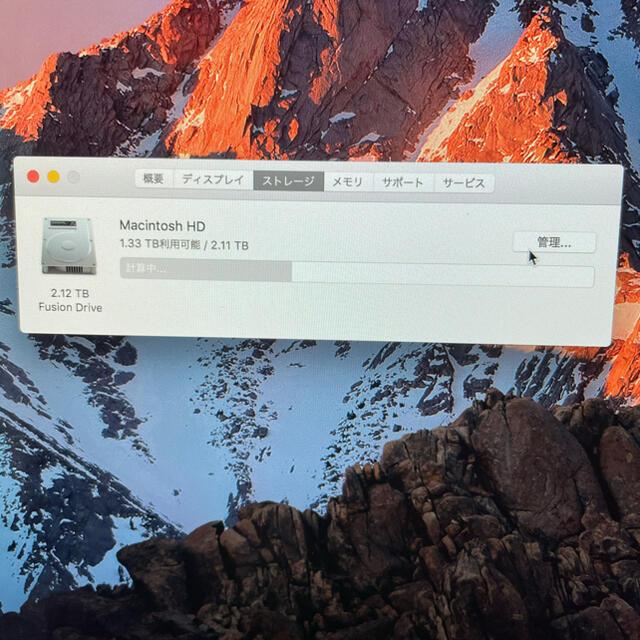 Mac (Apple)(マック)のiMac late2015 32GB FD2TB 27インチ MK482J/A スマホ/家電/カメラのPC/タブレット(デスクトップ型PC)の商品写真