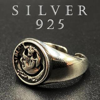 指輪 ユニセックス リング シルバーリング シルバー925 調節可能 139 F