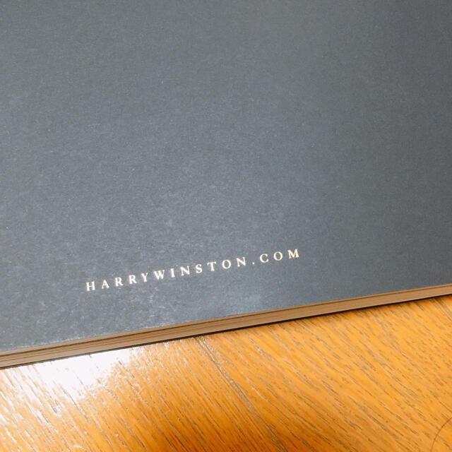 HARRY WINSTON(ハリーウィンストン)のハリーウィンストン カタログ&ショップ袋 レディースのバッグ(ショップ袋)の商品写真