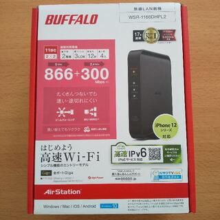 Buffalo - BUFFALO WSR-1166DHPL2