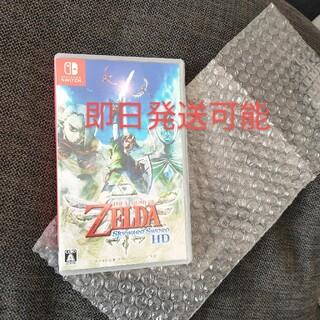 任天堂 - ゼルダの伝説 スカイウォードソード HD Switch  即日発送可能