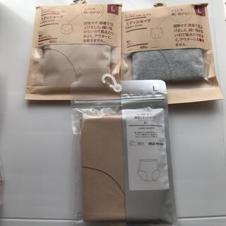 ムジルシリョウヒン(MUJI (無印良品))の無印良品 未開封 ミディショーツ L サイズ3つセット(ショーツ)