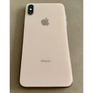 Apple - [美品]iPhone Xs MAX 256GB 香港版(物理デュアルSIM)