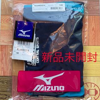 ミズノ(MIZUNO)の【専用】【新品未開封】セントラル 水着 スイムウェア 女の子 140(水着)
