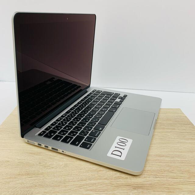 Mac (Apple)(マック)のApple MacBook Pro 2015/アップルマックプロ2015 スマホ/家電/カメラのPC/タブレット(ノートPC)の商品写真