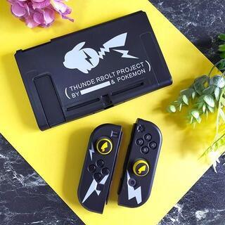 Nintendo Switch - スイッチ Switch 保護 カバー ポケモン ピカチュウ ダッシュ