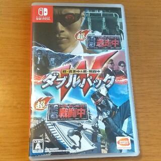 バンダイナムコエンターテインメント(BANDAI NAMCO Entertainment)の超・逃走中&超・戦闘中 ダブルパック Switch(家庭用ゲームソフト)