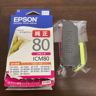 EPSON - エプソン インク