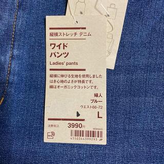 ムジルシリョウヒン(MUJI (無印良品))の無印良品 縦横ストレッチデニム ワイドパンツ ブルーLサイズ(デニム/ジーンズ)
