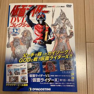 仮面ライダーDVDコレクション VOL.32 新品未開封(特撮)
