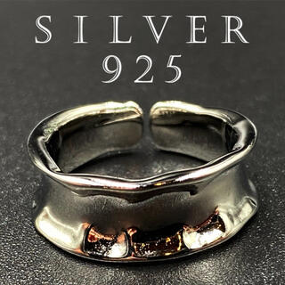カレッジリング シルバー925 印台 リング 指輪 silver925 59 F