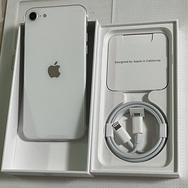 iPhone(アイフォーン)のiPhone SE2 ◯新品・未使用・SIMフリー!◯ スマホ/家電/カメラのスマートフォン/携帯電話(スマートフォン本体)の商品写真