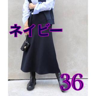 DEUXIEME CLASSE - タグ付新品 完売品 *EVERYDAY I LIKE. FLARE スカート