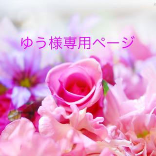 選べる24色  ☆オーダー承り中☆   透明ビニールランドセルカバー(外出用品)
