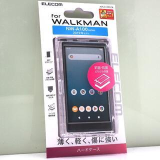 WALKMAN NW-A100用 ハードケース クリア