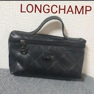 ロンシャン(LONGCHAMP)のLONGCHAMP 持ち手付き ポーチ(ポーチ)
