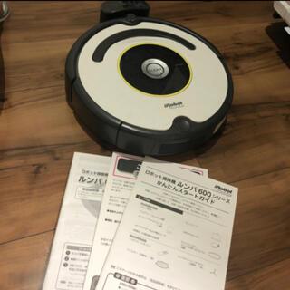iRobot - Roomba 600シリーズ