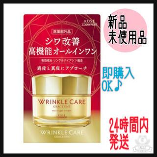 コーセー(KOSE)のグレイス ワン リンクルケア モイストジェルクリーム 100g(オールインワン化粧品)