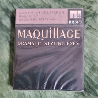 MAQuillAGE - マキアージュ アイシャドウ
