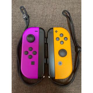 Nintendo Switch - Nintendo Switch JOY-CON