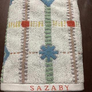 SAZABY - SAZABY バスタオル・白系