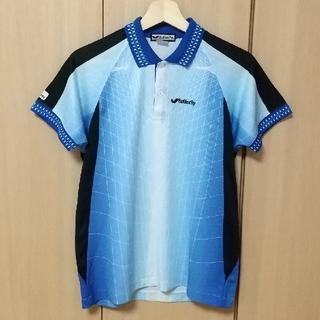 Butterfly バタフライ ユニフォーム 卓球 ブルー Sサイズ