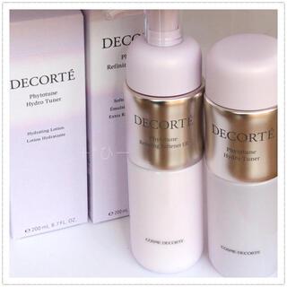 COSME DECORTE - コスメデコルテ フィトチューン 乳液 & 化粧水 セット
