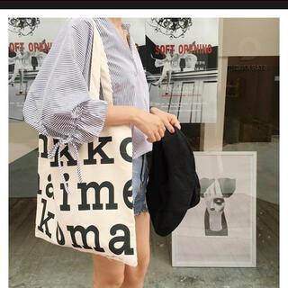 マリメッコ(marimekko)の新品マリメッコロゴトートバッグエコバッグ ブラック(トートバッグ)