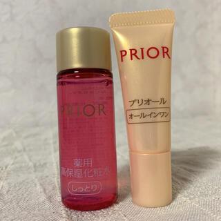 PRIOR - プリオール オールインワン うるおい美リフトゲル・薬用 高保湿化粧水 サンプル