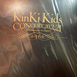 KinKiKids 20.2.21 パンフレット ファイル