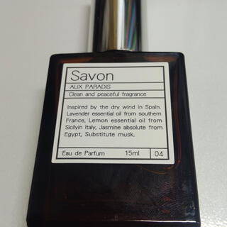 AUX PARADIS - AUX PARADIS サボン オードパルファム(SABON) 15ml