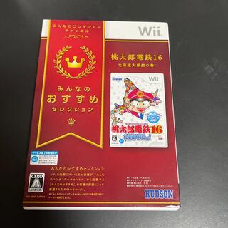 Wii - 桃太郎電鉄16 北海道大移動の巻!(みんなのおすすめセレクション) Wii