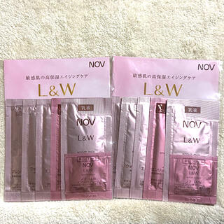 ノブ(NOV)のNOV ノブ スキンケア サンプルセット L&Wシリーズ 12包 (サンプル/トライアルキット)