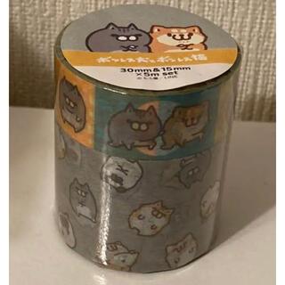 ボンレス犬とボンレス猫 マスキングテープ
