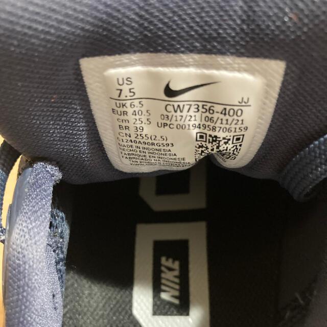 NIKE(ナイキ)のNIKE エアズーム ペガサス38  メンズ25.5cm スポーツ/アウトドアのランニング(シューズ)の商品写真