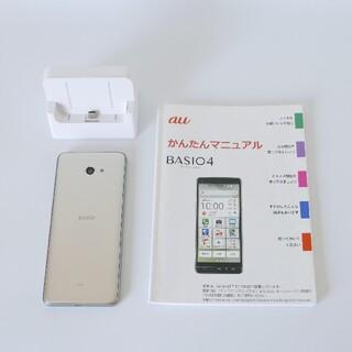 京セラ - BASIO4 (SIMロック解除済・残債なし)