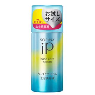 SOFINA - ソフィーナ iP 土台美容液 お試しサイズ 30g