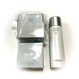 ARSOA - アルソア クイーンシルバー石鹸+ローションII 150ml +石鹸ケース